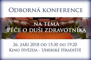 Odborná konference